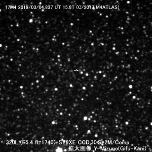 190304-17m4-ymizuno