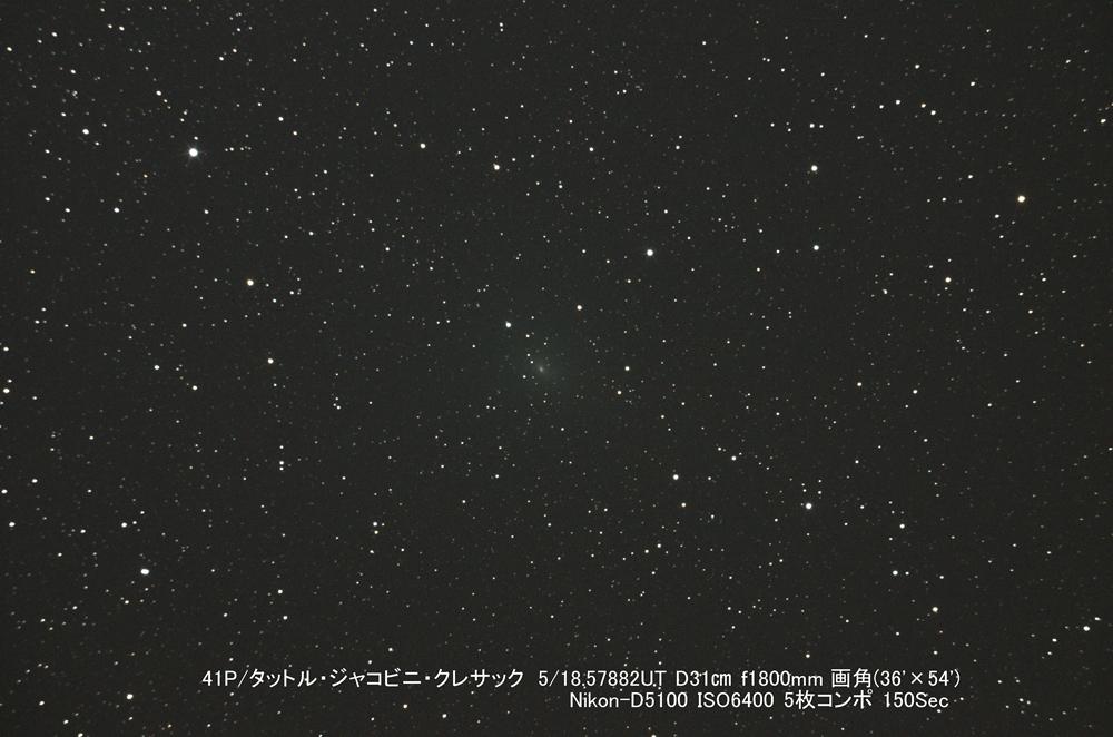 170518_41p_ushimaru